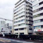 柳川ビルクリニック内科外科歯科横浜駅西口