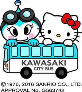 20160313-00007863-kana-000-1-view