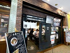 tetsu_yokohama