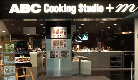 横浜西区.com料理教室写真
