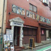 横浜西区.com戸部映画館画像