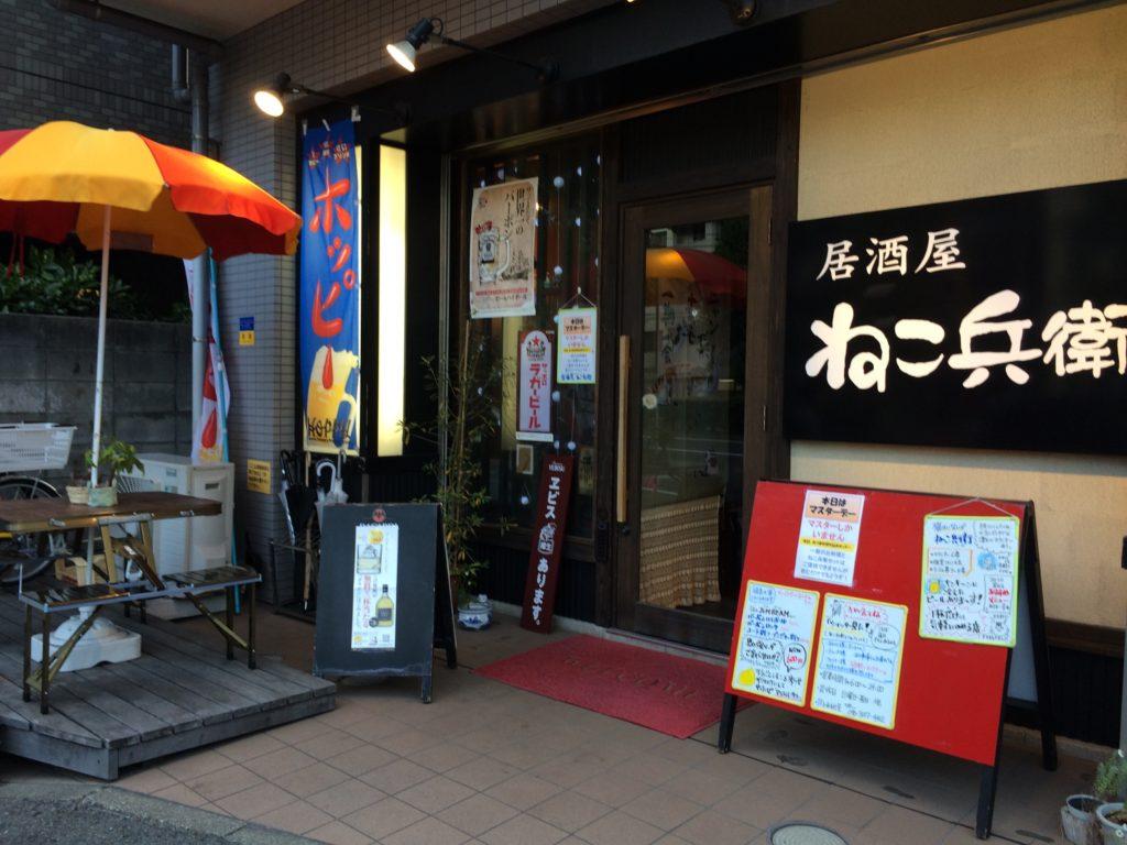 横浜西区.comねこべえ写真