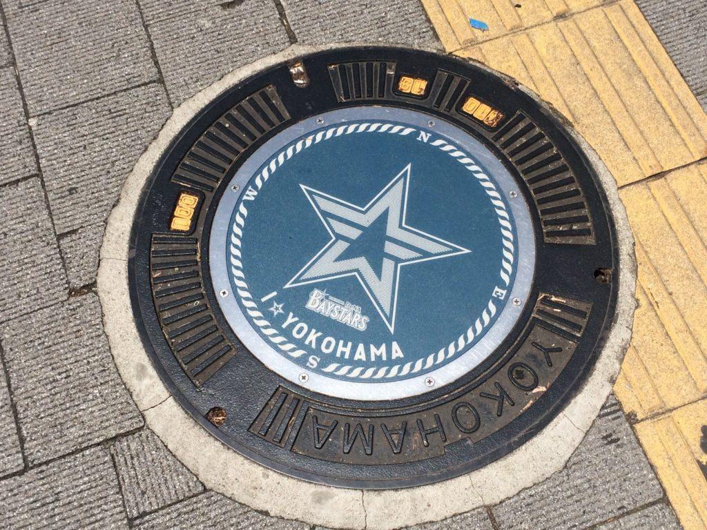 横浜西区.com横浜記念バザー画像