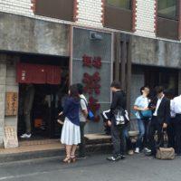 横浜西区.com麺場浜虎