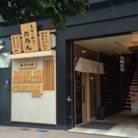 横浜駅西口立ち食い焼肉治郎丸