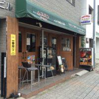 横浜西区.com地域情報ムスカン