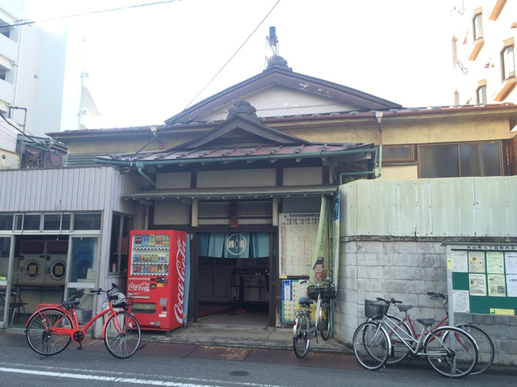 横浜西区.com朝日湯
