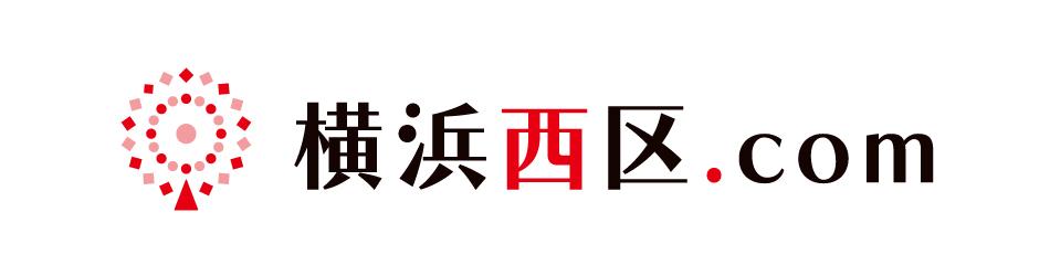横浜西区地域情報サイト横浜西区.com