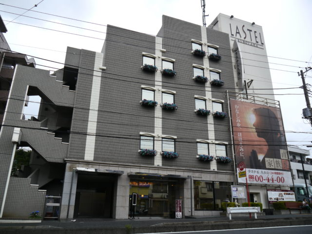 横浜西区.com葬儀場地域情報ラステル久保山