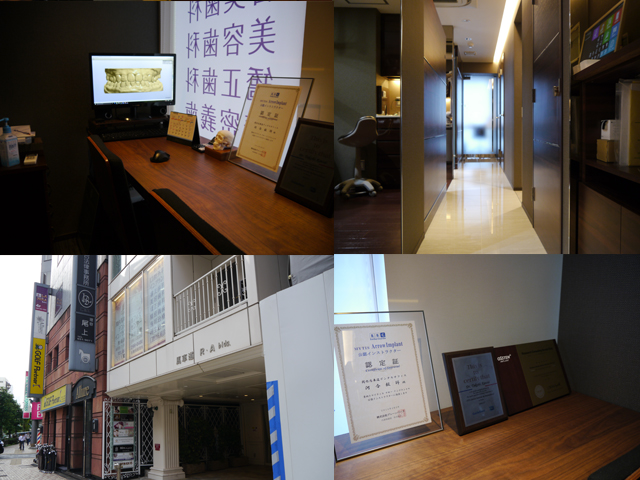 横浜西区.com関内馬車道デンタルオフィス