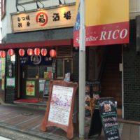 横浜西区ドットコム天王町まる福酒場