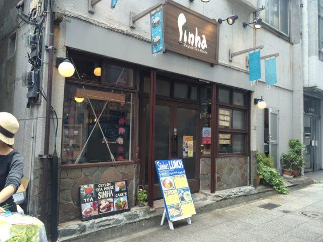 横浜西区.com馬車道グルメ情報