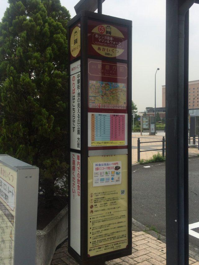 横浜西区.com赤レンガ行き方
