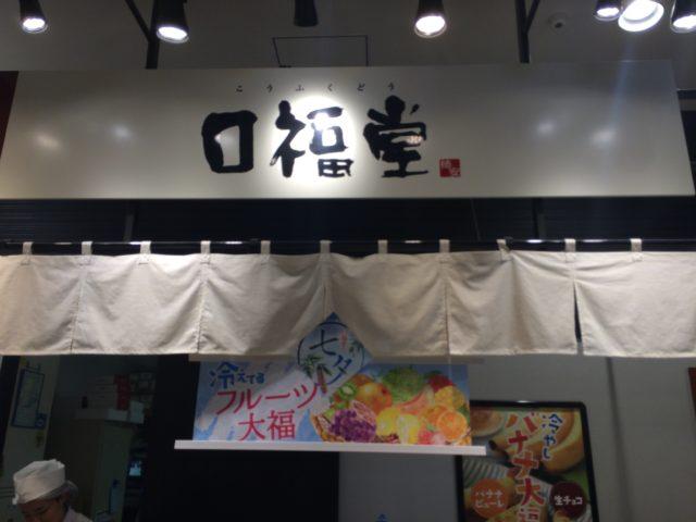 横浜西区.com持ち帰りスィーツ
