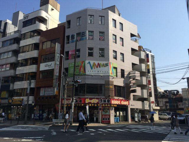 横浜西区.comベリーメリーミュージックスクール