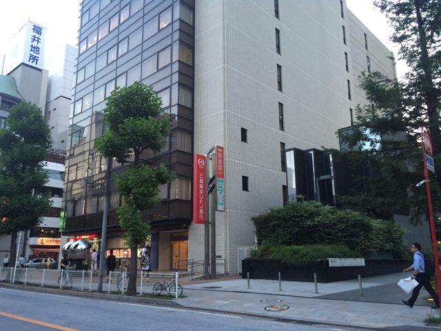 横浜西区ドットコム相鉄眼科