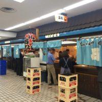 横浜西区ドットコム立ち飲み