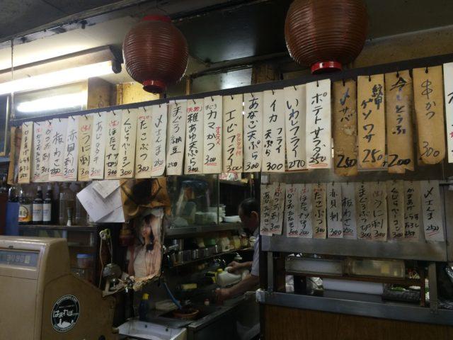 横浜西区.com野毛グルメ