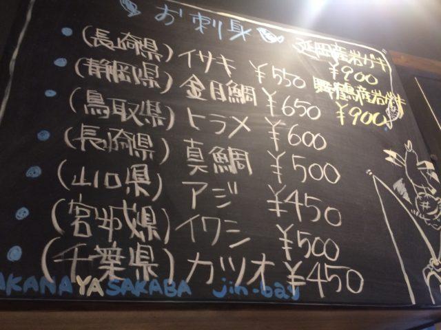 横浜西区.comジンベイ