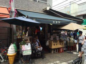 横浜西区ドットコム丸秀園