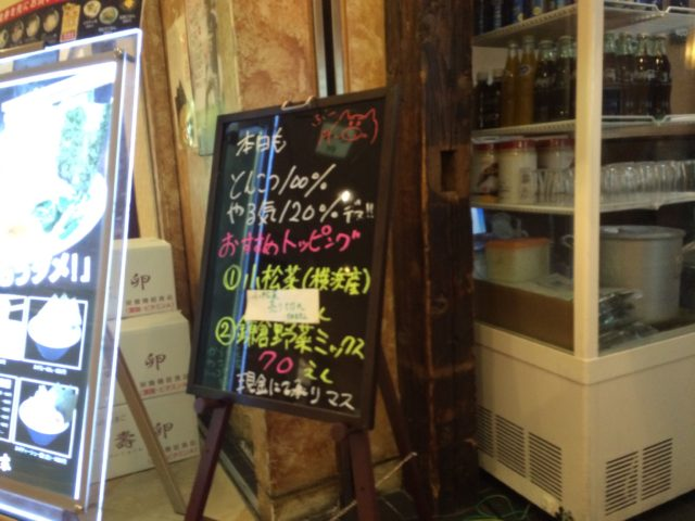 横浜市西区地域情報横浜ドットコム家系ラーメン壱八家