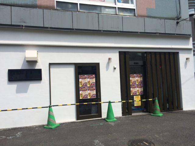 横浜西区ドットコム戸部駅天串和バル鏡屋LIFE