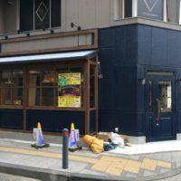 横浜西区ドットコム新店グルメ