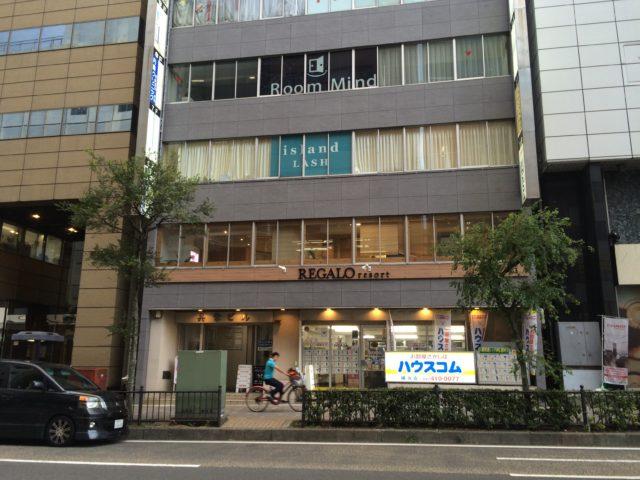 横浜西区.com内藤クリニック