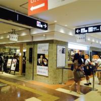 横浜駅周辺情報横浜西区ドットコム