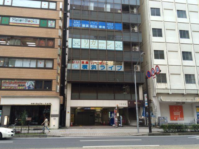 横浜西区ドットコム横浜駅西口周辺情報