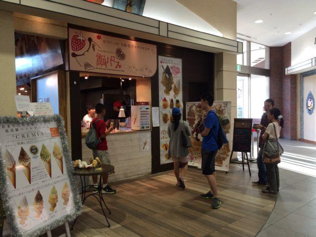 横浜西区の駅周辺情報横浜西区ドットコム鯛パフェ 横浜ワールドポーターズ店