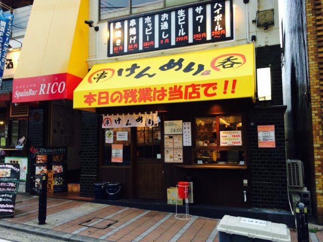 天王町駅周辺情報横浜西区ドットコムけんめり