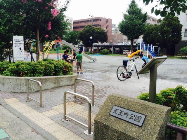 横浜西区ドットコム天王町駅周辺情報天王町公園