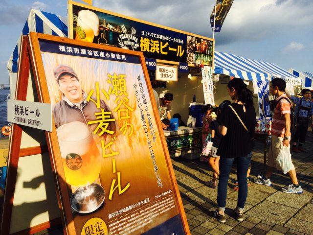 みなとみらい駅周辺情報地域情報横浜西区ドットコム祭り