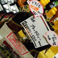 みなとみらい駅周辺情報横浜西区ドットコムカルディ
