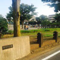 平沼橋駅周辺情報横浜西区ドットコム岡野公園