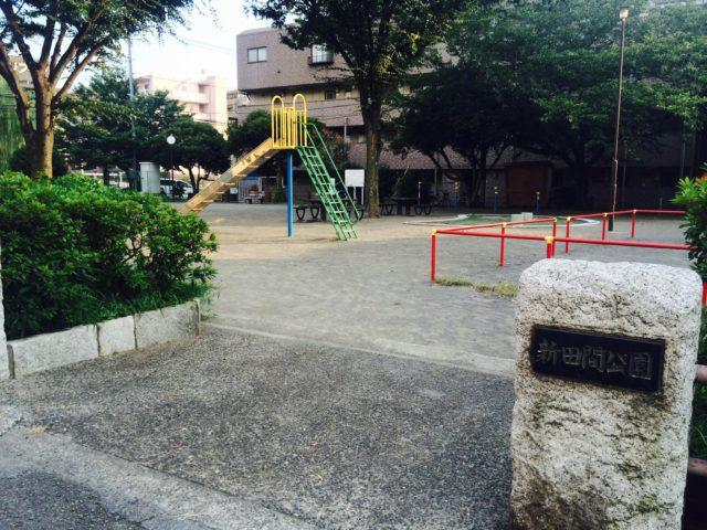 横浜西区ドットコム平沼橋駅周辺情報