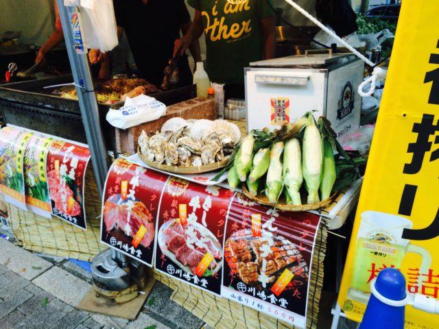 横浜周辺情報横浜西区ドットコム大通り公園納涼ガーデンまつり