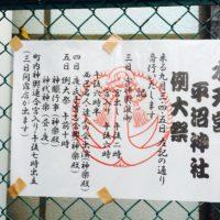 平沼橋駅周辺情報横浜西区ドットコム