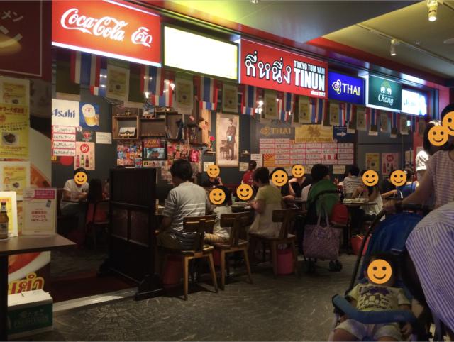 横浜みなとみらい観光情報横浜西区ドットコム
