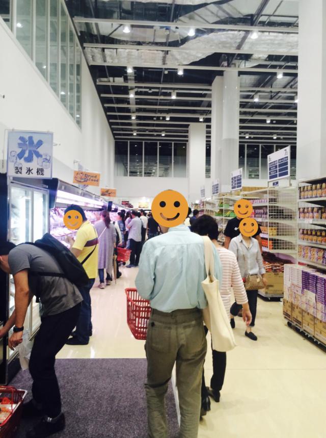 スーパーOK横浜西区新高島駅周辺情報