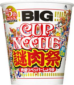 横浜西区ドットコムカップヌードル祭り