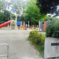 横浜西区周辺情報横浜西区ドットコム社宮司公園