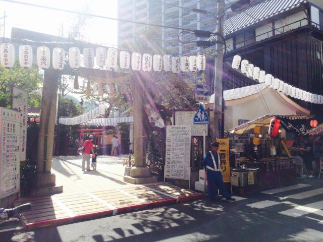 平沼水天宮祭横浜西区ドットコム