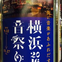 横浜周辺情報横浜西区ドットコム