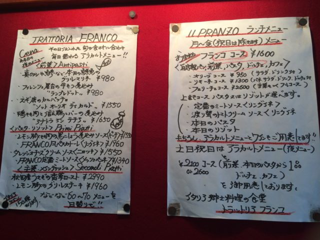 横浜西区ドットコム横浜駅周辺情報横浜駅ランチ