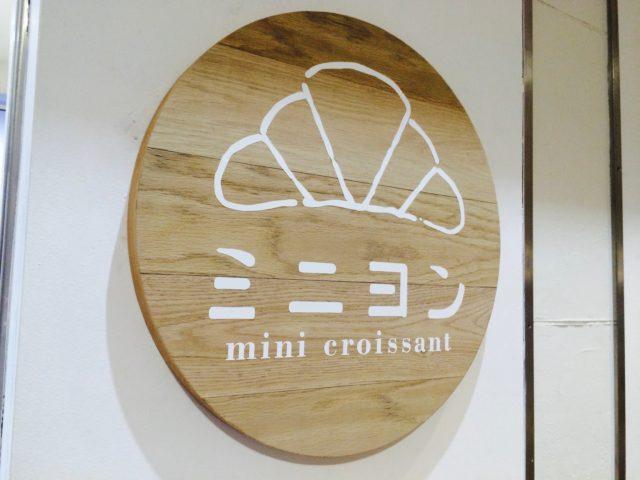 ミニヨン横浜西区ドットコム