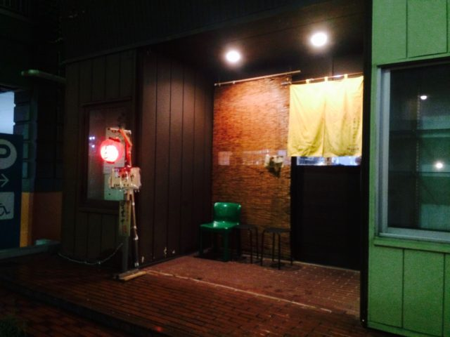 一酵やラーメン西横浜駅横浜西区ドットコム