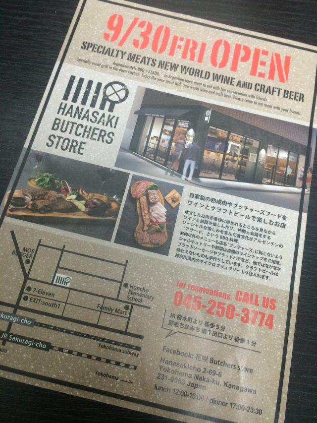 桜木町駅周辺情報横浜中区ドットコム