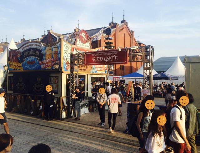 横浜オクトーバーフェスト2016